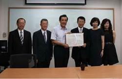 馬英九接受東吳大學聘書 下學期安排3至4堂專題講座