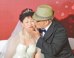 翡翠婚禮 89歲嬤喜披婚紗