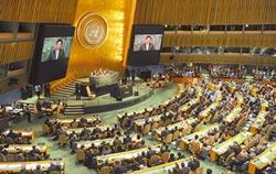 維穩兩岸 我不推動加入聯合國