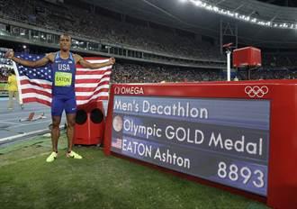 里約奧運》十項鐵人美國伊頓 平奧運紀錄2連霸