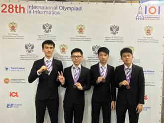 國際資訊奧賽  台灣1金1銀2銅