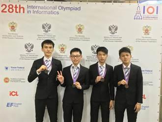 國際資訊奧林匹亞競賽 台灣奪1金1銀2銅