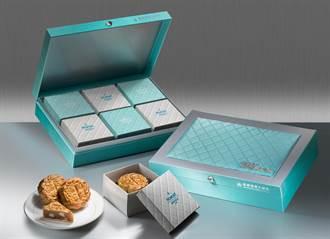 高雄福華月餅禮盒 時尚藍綠色綴水鑽