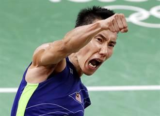 里約奧運》羽球頂尖對決 李宗偉險勝林丹