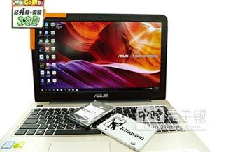 3C搶攻開學季 免費升級SSD