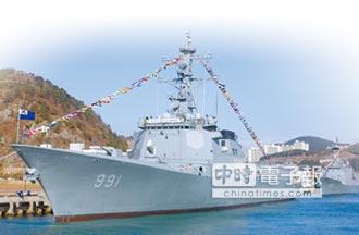 韓3神盾艦裝備升級 造海上薩德