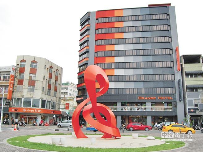 福泰集團旗下的桔子商旅進駐嘉義市文化路商圈。