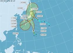 海上3颱!第11號颱風「圓規」形成