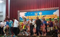 全國原住民警察親子活動 五區同步登場