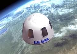 俄媒:月球旅費大降價 已有8人自費報名