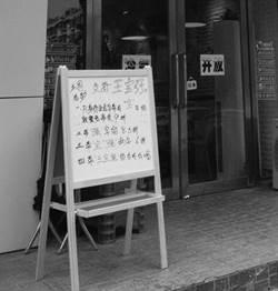 藉王寶強宣傳 陸飯館推「同名同姓」吃免錢