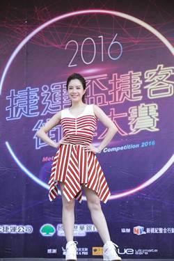 徐懷鈺擔任捷運盃捷客街舞大賽評審 首唱新歌《Oh my》