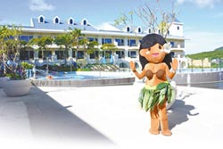 福隆福容飯店夏威夷晚會 熱鬧登場