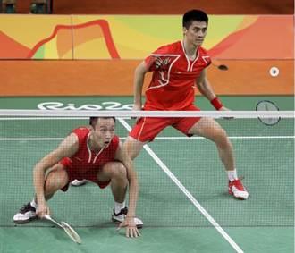 里約奧運》男雙決賽 大陸終於摘下本屆羽球首金