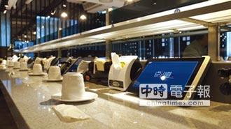 新餐廳-新幹線高速送餐 港點也爭鮮