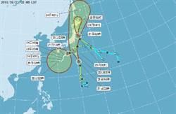 圓規、蒲公英、獅子山報到 24小時內3颱生成 10年首見