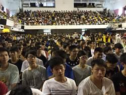 高中生數學競賽 4000多人北中南同步爭冠