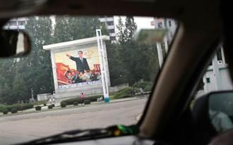 韓國統一部:預計北韓將有挑釁行動
