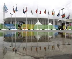 里約奧運問題百出  仍具指標意義