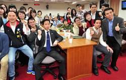 台灣青年天然獨?國民黨青年部主任張淵翔:以偏蓋全