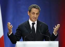 法前總統薩科奇 宣布參加明年大選