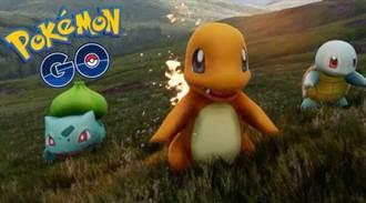 【抓寶攻略】快賣掉!《Pokémon Go》十大最爛寶可夢