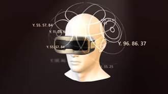 AMD釋出全新開源VR音效及串流技術