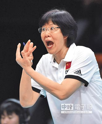 中國奧運金牌教練分享會 女排逆境中奪冠
