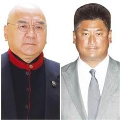 蔡友才列偵字案被告 尹衍樑入主中信金計畫添變數