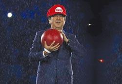 里約奧運閉幕 安倍化身瑪利歐接棒 相約2020年東京見