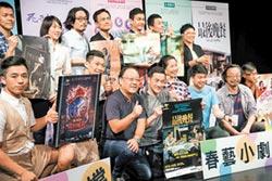 高雄春藝小劇場 重金徵件 歡迎優秀作品及團隊報名