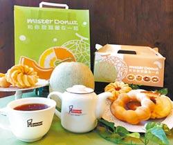 夏限定 Mister Donut哈密瓜系列開賣