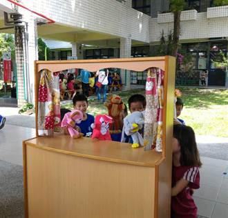 家扶小木偶兒童營  發揮無限創造力