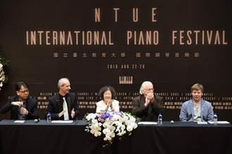 北教大國際鋼琴音樂節登場 共12場獨奏會、名人講座
