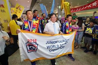 LLB青少棒中華代表隊奪冠 光榮回台
