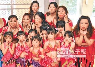 雞籠中元祭活動 僅29人報名 鬼月扮鬼臉 0票也能晉決賽