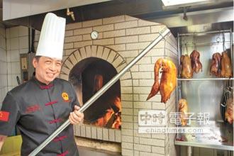 處暑吃鴨 北京烤鴨廚神來台客座