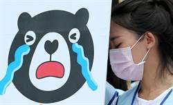 威航停航 空服員高舉「哭哭威熊」力爭工作權