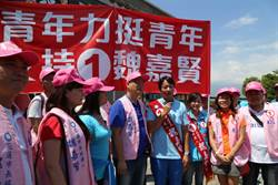 【影】花蓮市長補選在即 藍綠大咖紛出馬站台
