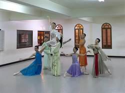 湯顯駔逝世400周年 高雄城市芭蕾舞團再演《牡丹亭》