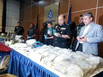 調查局與馬來西亞合作  破獲跨國毒品案