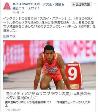 東京奧運誰是波特接班人? 日媒點名這5位
