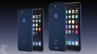 爆料達人:我很肯定iPhone 7這天上市