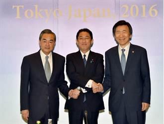 日中韓外長會談要求北韓自制 停止挑釁行動