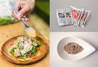 九州之味高湯天然入菜!野餐、帶便當的調味好幫手