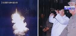 北韓潛艦導彈發射成功 聯合國開會因應