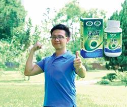 綠寶綠藻片 屢獲國家認證