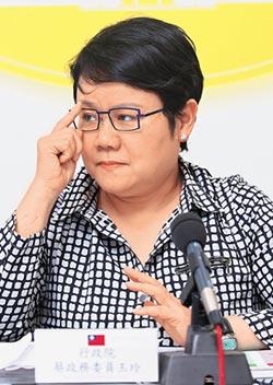 傳政院延攬唐鳳入閣 蔡玉玲:樂見產業界人士 勇敢進入公部門