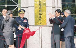 防止台灣成詐欺王國 刑事局成立打詐中心 全力出擊