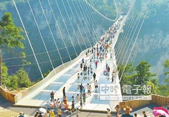張家界大峽谷玻璃橋 遊客爆棚
